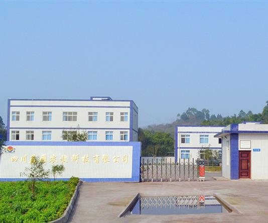 四川福彩3d综合走势图农牧科技有限公司