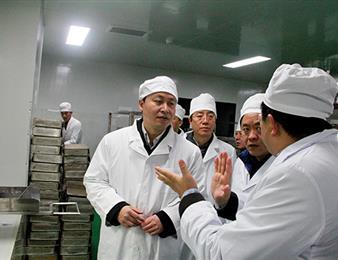 张彤市长视察新长征药业园区