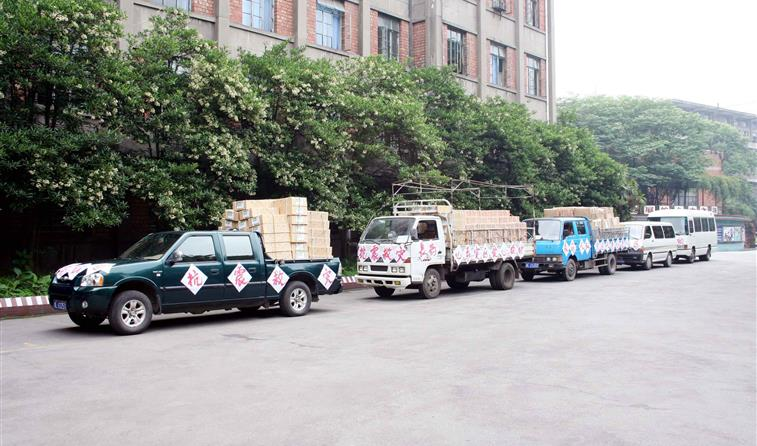 汶川地震捐赠物资
