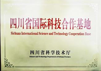 长药公司——省国际科技合作基地