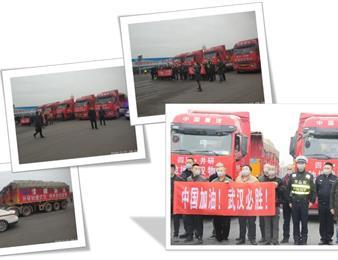 乐山市何郎粮油有限公司捐赠武汉生活物资